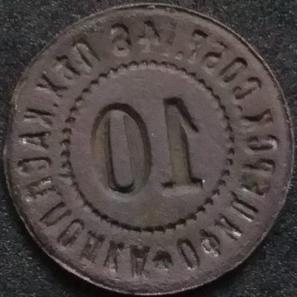 Of-sobr-148-pekh-kasp-polka-18mm-10-2