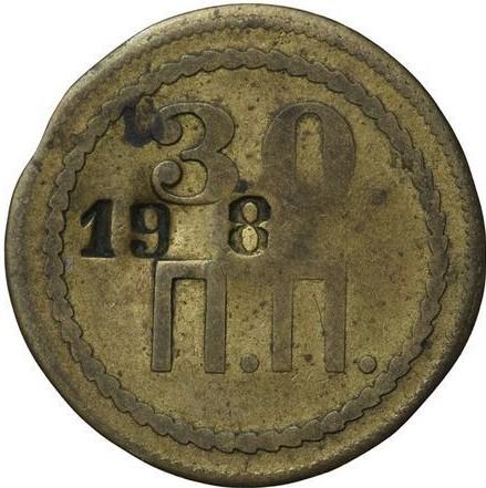 Poltav-30-pekh-polk-20-1