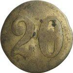П.П. 30 19 8 20 (Полтавский 30 пехотный полк)