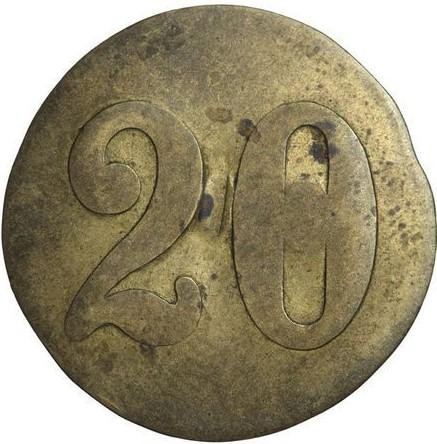 Poltav-30-pekh-polk-20-2