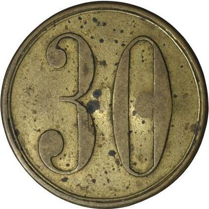 Poltav-30-pekh-polk-30-2
