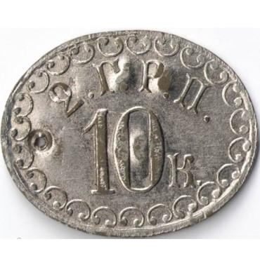 Rostov-gren-polk-10k-1