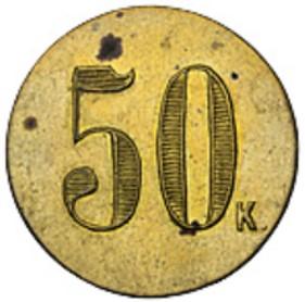 SHackogo-batalona-sobr-50-k-24mm-1
