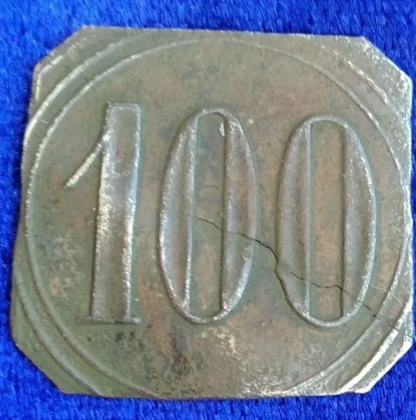 Savostyanov-u-Ermolaya-100-1
