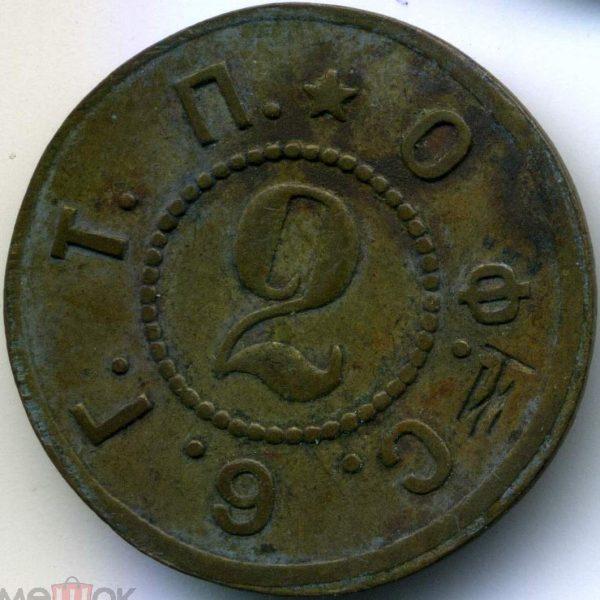 Tavrich-6-grenad-of-s2-1