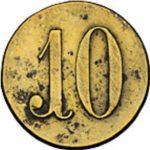 Тоб. 38 п. полка оф. собр. 10 (Офицерское собрание 38 Тобольского пехотного полка)