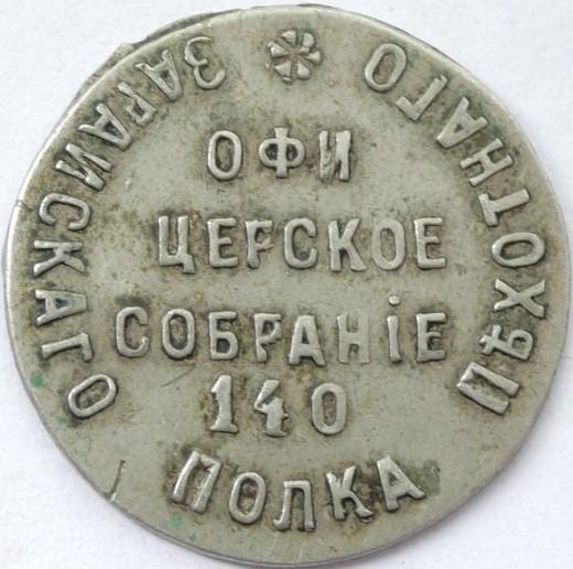 Zarayskiy-140p-of-sobr-1r-1