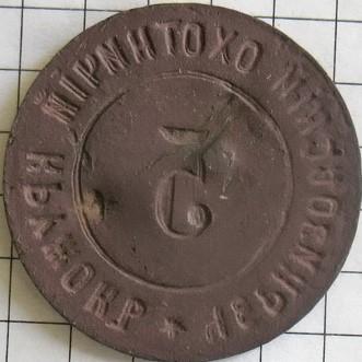 CHerkiz-okhot-kruzhok-5-2