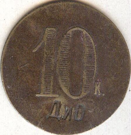 DiO-nadchek-10k-2