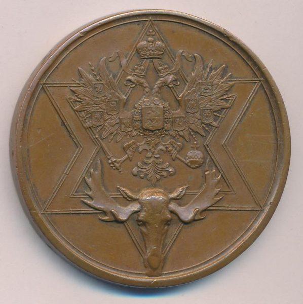 Imp-obshh-prav-okhoty-medal-2