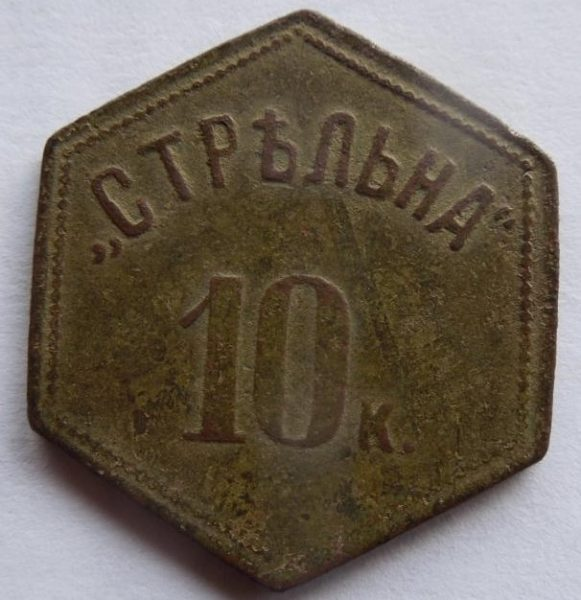Mavritaniya-Strelna-28m-10k-1