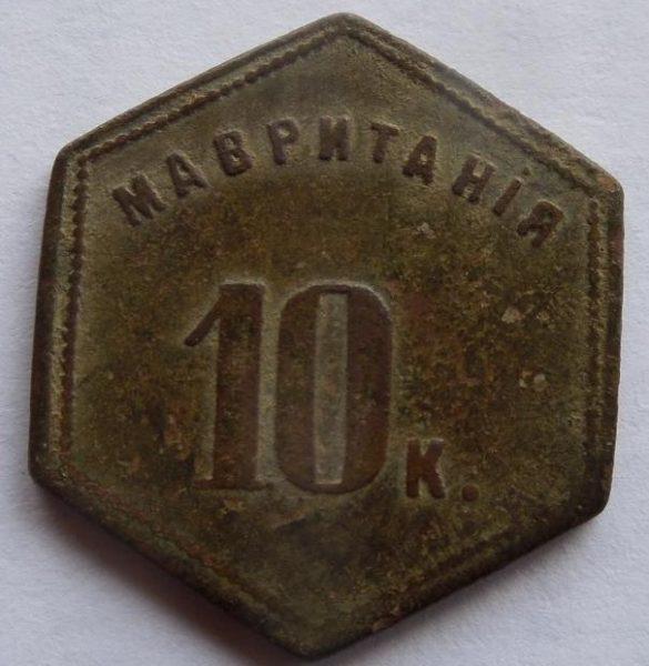 Mavritaniya-Strelna-28m-10k-2