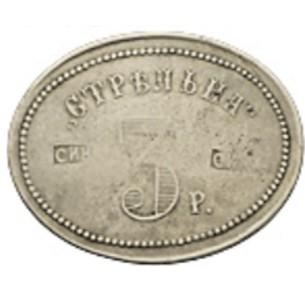 Mavritaniya-Strelna-3r-43na34m-1