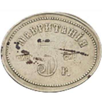Mavritaniya-Strelna-3r-43na34m-2