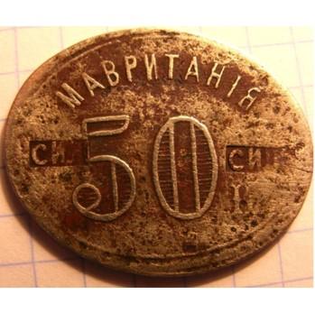 Mavritaniya-Strelna-50k-1