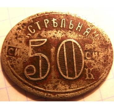 Mavritaniya-Strelna-50k-2