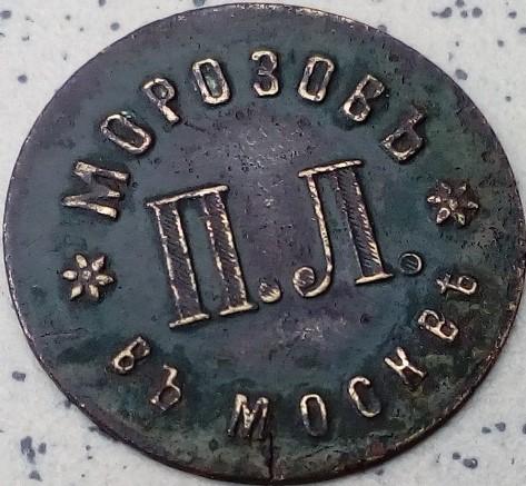 Morozov-10k-2