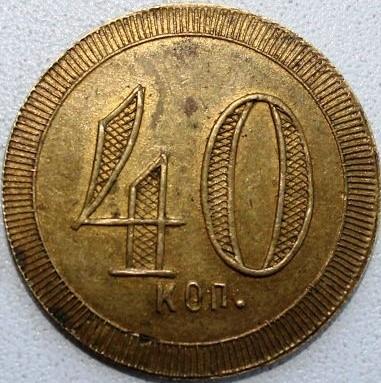 Morozov-P.L.-40k-1