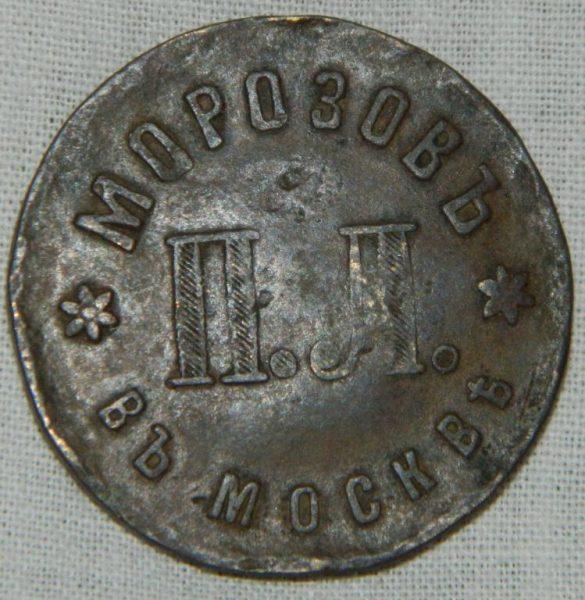 Morozov-PL-v-Moskve-3-k-2