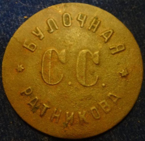 Ratnikov-bulochnaya-15-k-1