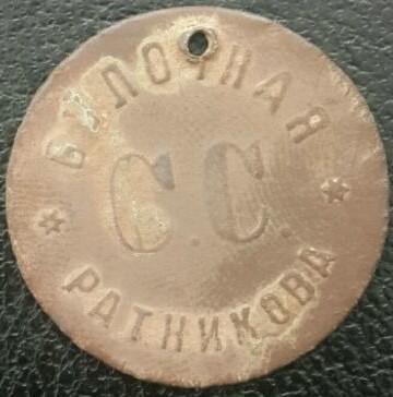 Ratnikov-bulochnaya-3k-1
