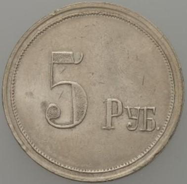Stend-35m-5-rub-1-1