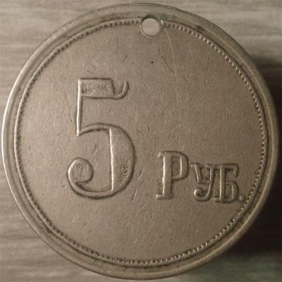 Stend-35mm-5-rub-2-1