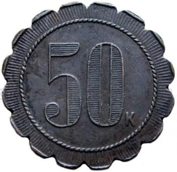 Stend-50k-1