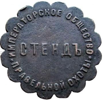 Stend-50k-2