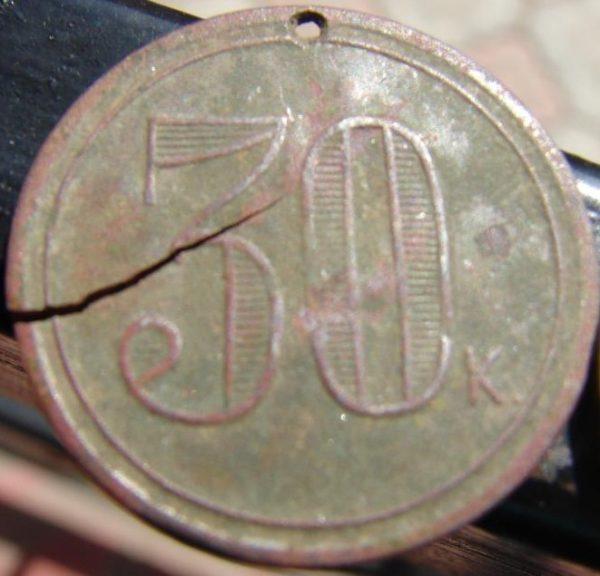Styend-27mm-30-k-2-2