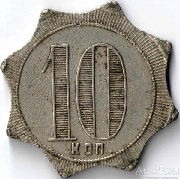 Suslov-bulochnaya-27mm-10k-1