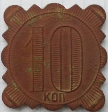 Suslov-bulochnaya-28mm-kvad-10k-1