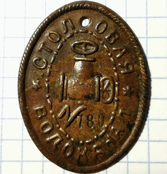 Vodokanal-stolovaya-180-1