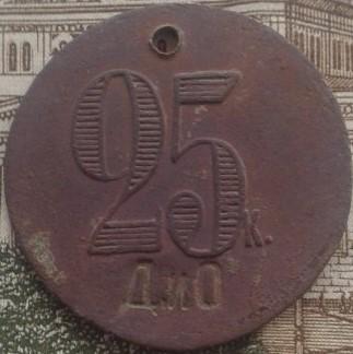 Nadch-DiO-na-25k-1