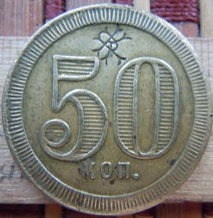 Nadch-YAR-50-kop-krug1
