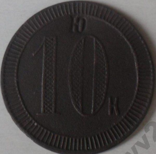 Nadch-YU-na-10k-1