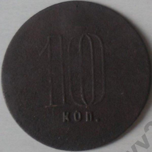 Nadch-YU-na-10k-2