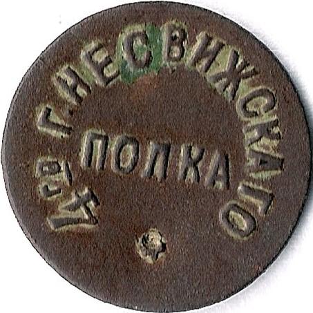 Nesvizhskago-4-polka-10-1