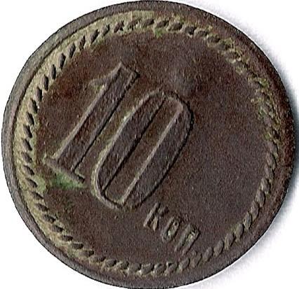 Nesvizhskago-4-polka-10-2