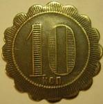Nevsk-polka-1p-of-sobr-10k-2