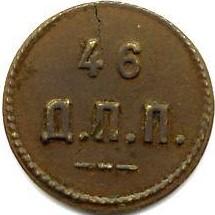 Pereyaslavskiy-46-dragun-polk-5---kopiya
