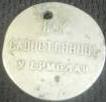 Savostyanov-u-Ermolaya-5k-1