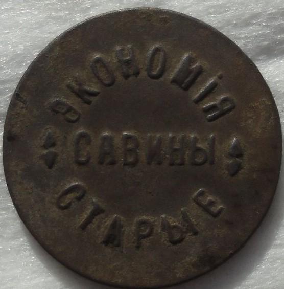 Savviny-star-yekon-10-k-1