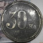 Савины старые экономiя (экономия) 30 ко