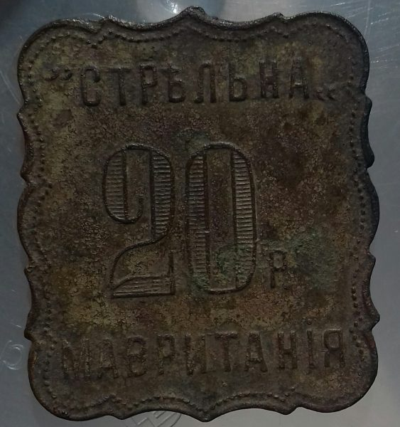 Mavritaniya-Strelna-35na30mm-20r-1