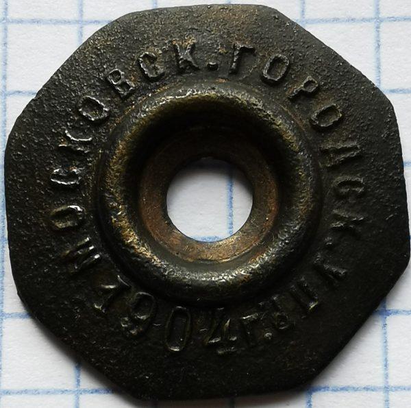 Mos-gor-upr-1904-1