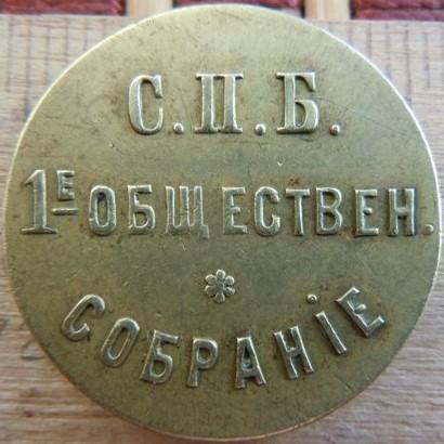 SPB-1-obshh-sobranie-5k-1
