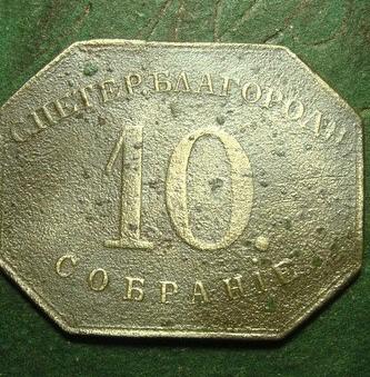 SPB-blag-sobranie-10-1