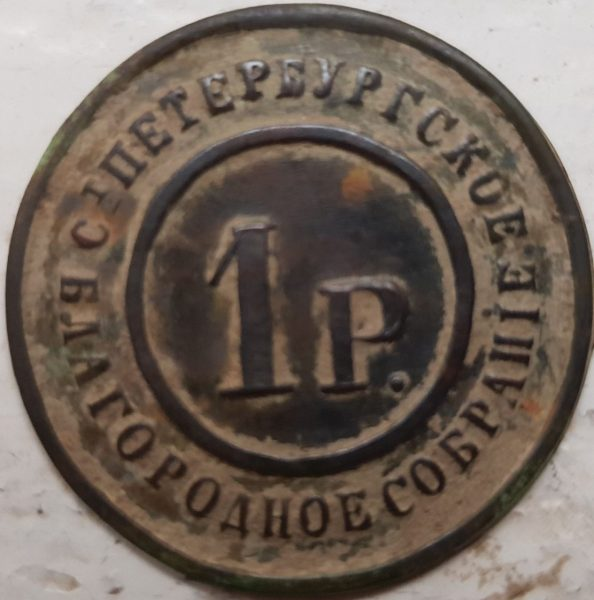 SPB-blagor-sobranie-1r-1