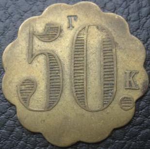 G-nadch-na-50k-soln-1